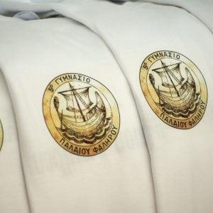 T-Shirt 5o Γυμνάσιο